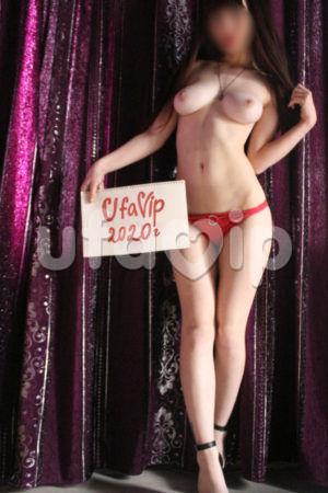 Проститутка Олечка