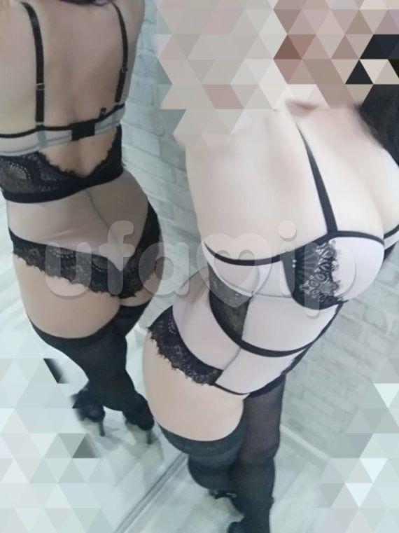 Проститутка Аурика