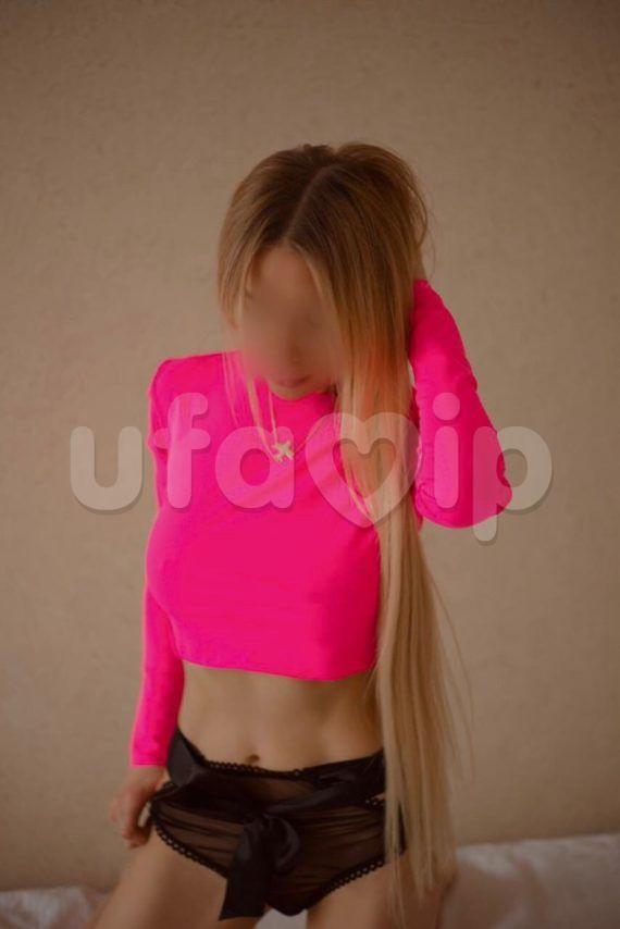 Проститутка Ариэлла